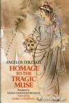 ANGELOS TERZAKIS: HOMAGE TO THE TRAGIC MUSE