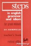 STEPS IN ENGLISH GRAMMAR AND IDIOM 1-5