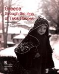 GREECE THROUGH THE LENS OF TAKIS TLOUPAS