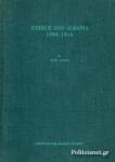 BASIL KONDIS: GREECE AND ALBANIA 1908-1914
