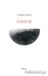 GADIUM