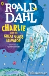 (P/B) CHARLIE AND THE GREAT GLASS ELEVATOR