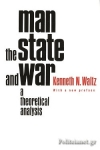 MAN, THE STATE AND WAR (P/B)