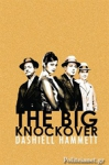 (P/B) THE BIG KNOCKOVER