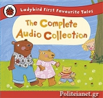 (CD) LADYBIRD FIRST FAVOURITE TALES