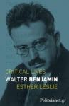 (P/B) WALTER BENJAMIN