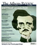 THE ATHENS REVIEW OF BOOKS, ΤΕΥΧΟΣ 25, ΙΑΝΟΥΑΡΙΟΣ 2012