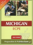 (2021) MICHIGAN ECPE PREPARATION AND PRACTICE TESTS (NEW FORMAT)