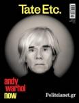 TATE ETC, ISSUE 47, SPRING 2020