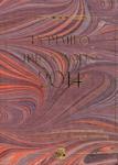 ΡΩΜΑΙΙΚΟ ΗΜΕΡΟΛΟΓΙΟ 2014 (+CD)