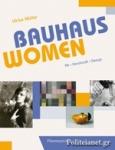 (H/B) BAUHAUS WOMEN