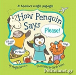 (BOARD BOOK) HOW PENGUIN SAYS PLEASE!