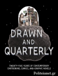 (H/B) DRAWN AND QUARTERLY