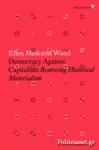 (P/B) DEMOCRACY AGAINST CAPITALISM