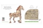 HORSE-MECHANOID (ΜΗΧΑΝΙΚΟ ΞΥΛΙΝΟ ΜΟΝΤΕΛΟ - ΜΗΧΑΝΙΚΟ ΑΛΟΓΟ)