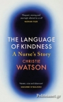 (P/B) THE LANGUAGE OF KINDNESS