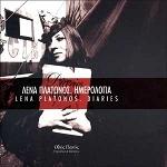 (CD) ΗΜΕΡΟΛΟΓΙΑ / DIARIES