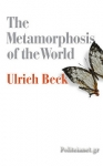 (H/B) THE METAMORPHOSIS OF THE WORLD