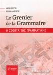 LE GRENIER DE LA GRAMMAIRE