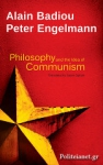 (P/B) PHILOSOPHY AND THE IDEA OF COMMUNISM
