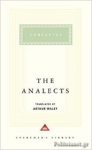 (H/B) THE ANALECTS