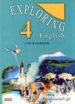 EXPLORING ENGLISH 4 - COURSEBOOK