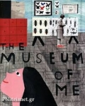 (H/B) THE MUSEUM OF ME