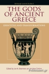 (P/B) THE GODS OF ANCIENT GREECE