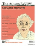 THE ATHENS REVIEW OF BOOKS, ΤΕΥΧΟΣ 111, ΝΟΕΜΒΡΙΟΣ 2019