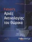 FELSON'S