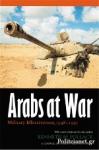 (P/B) ARABS AT WAR