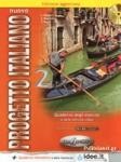NUOVO PROGETTO ITALIANO 2 (+2CD)