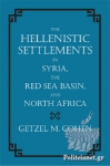 (H/B) THE HELLENISTIC SETTLEMENTS IN SYRIA THE RED SEA BASIN
