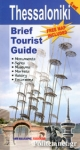 THESSALONIKI BRIEF TOURIST GUIDE (+TOURIST AND CULTURAL MAP OF THESSALONIKI)