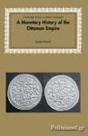 (P/B) A MONETARY HISTORY OF THE OTTOMAN EMPIRE