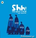 (P/B) SHH! WE HAVE A PLAN