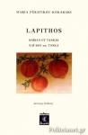 LAPITHOS
