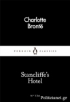 (P/B) STANCLIFFE'S HOTEL