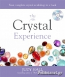 (P/B) THE CRYSTAL EXPERIENCE