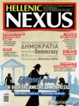 NEXUS ΤΕΥΧΟΣ 139, ΦΕΒΡΟΥΑΡΙΟΣ 2019
