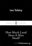(P/B) HOW MUCH LAND DOES A MAN NEED?