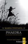 (P/B) PHAEDRA