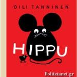 (H/B) HIPPU