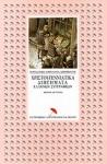 ΧΡΙΣΤΟΥΓΕΝΝΙΑΤΙΚΑ ΔΙΗΓΗΜΑΤΑ ΕΛΛΗΝΩΝ ΣΥΓΓΡΑΦΕΩΝ (ΔΕΥΤΕΡΟ ΒΙΒΛΙΟ)