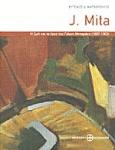 J. MITA
