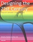 (P/B) DESIGNING THE 21st CENTURY