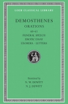 (H/B) DEMOSTHENES (VOLUME VII)