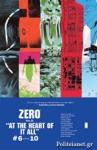 (P/B) ZERO (VOLUME 2)