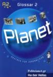 PLANET 2 - GLOSSAR