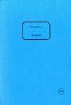 ΤΕΤΡΑΔΙΟ 17*24 150Φ ΧΑΡΤΟΔΕΤΟ (ΤΕ.ΔΘ.150)